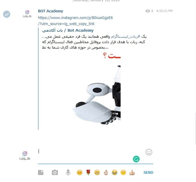 ارسال لینک اینستاگرام به تلگرام
