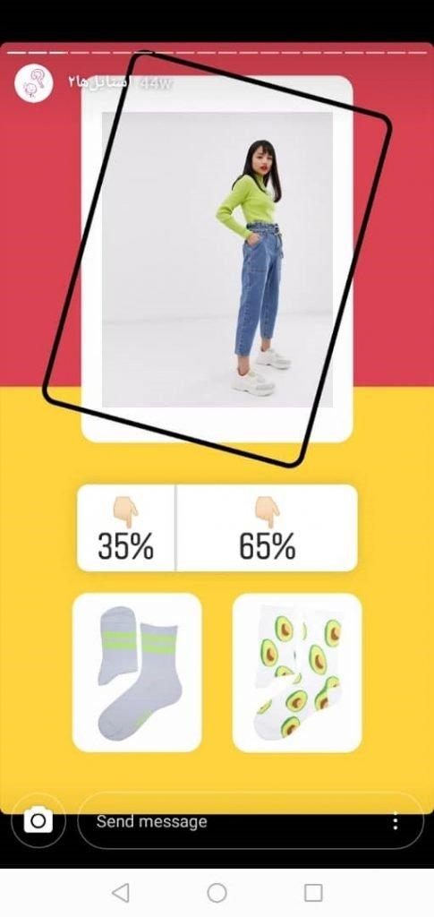 نظرسنجی های اینستاگرام
